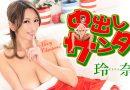 玲奈, Rena, Santa's Favorite Slut Elf Has The Hots For Cock